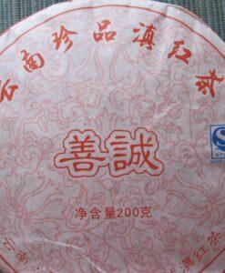 2014_yunnan_gold