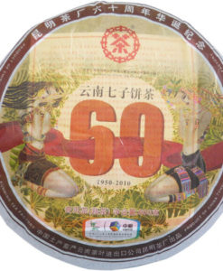 kunming_tea_co_60