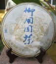 langheyuyong