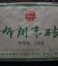 '11 Bulang Qing Cover