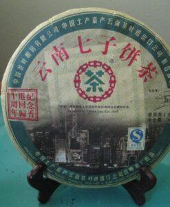 HK10ReturnCakeFull