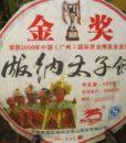 '07 Banna Taizi Cover