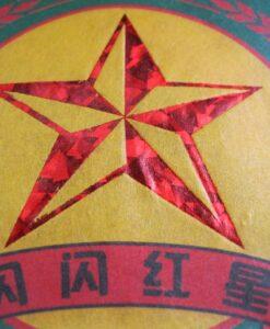 2011RedStarTin RedStar