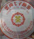 Dian Xiu Cover