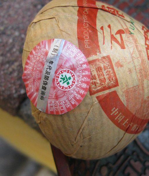 07 HK Returns Tuo Wrapper