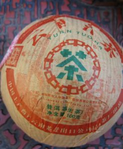 07 HK Returns Tuo WrapperI