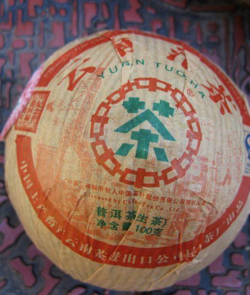 07 HK Returns Tuo WrapperI