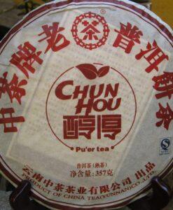 2011 ChunhouI