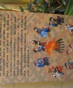 2012 Yunnan 26 MinoritiesII