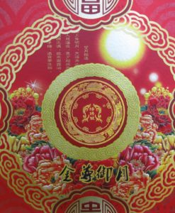 Mooncake Box YPH