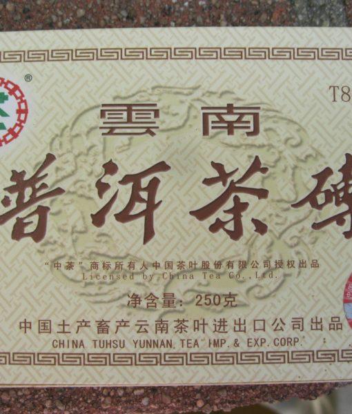 2006-t8371-box