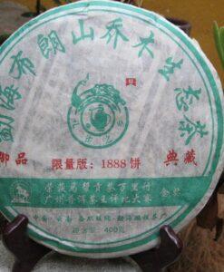2011-bulang-shengtai-qiaomu-cover