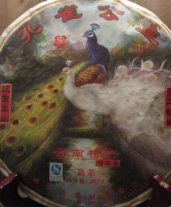 2012-peacock-haomingi